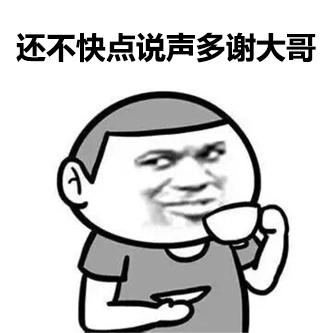u=2875323148,3996306228&fm=26&gp=0.jpg