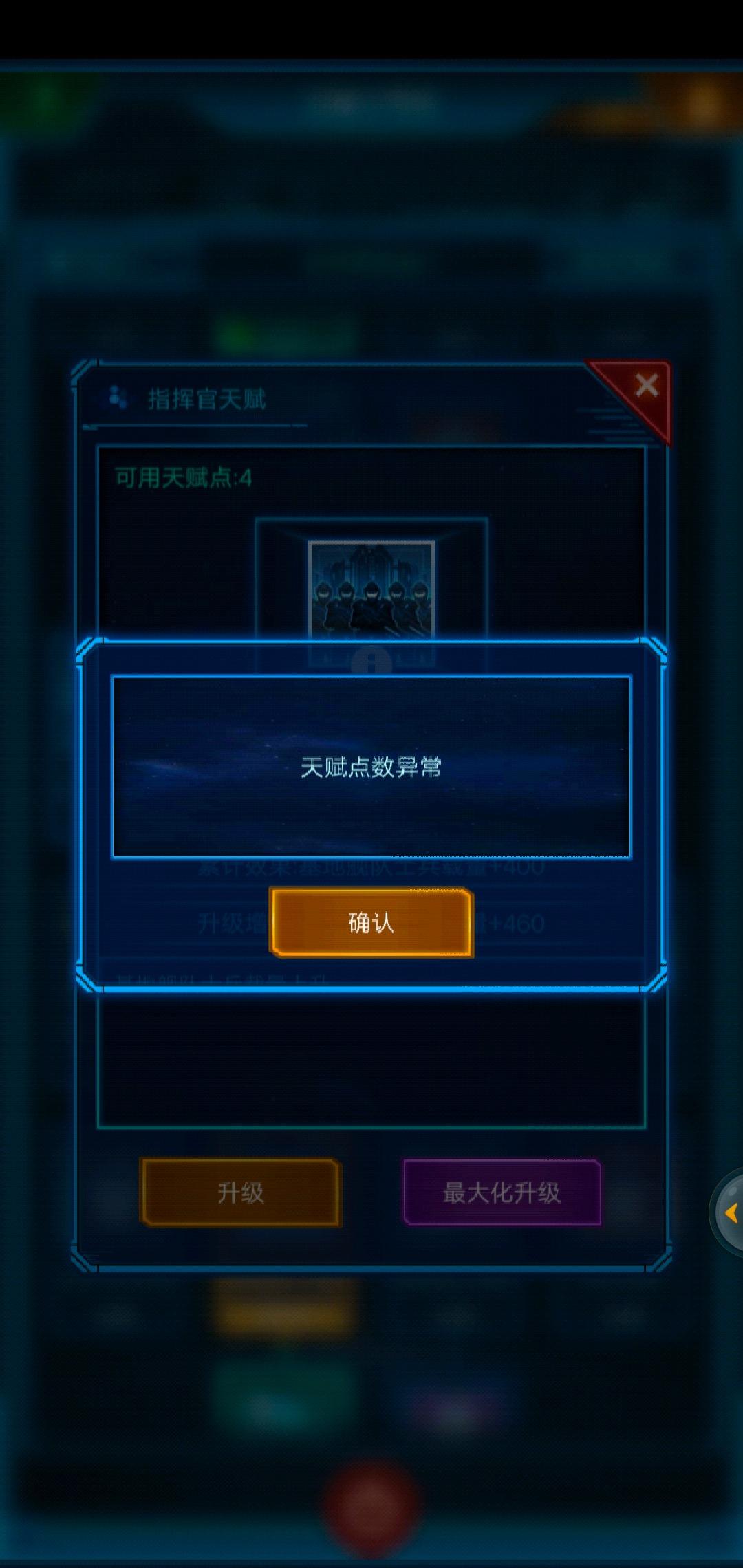 Screenshot_20190504_222739.jpg
