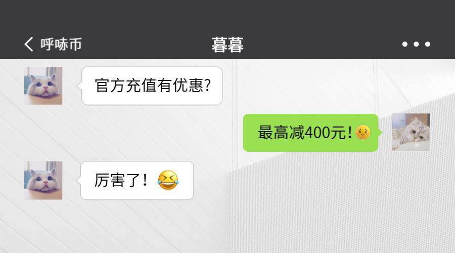 推文.png