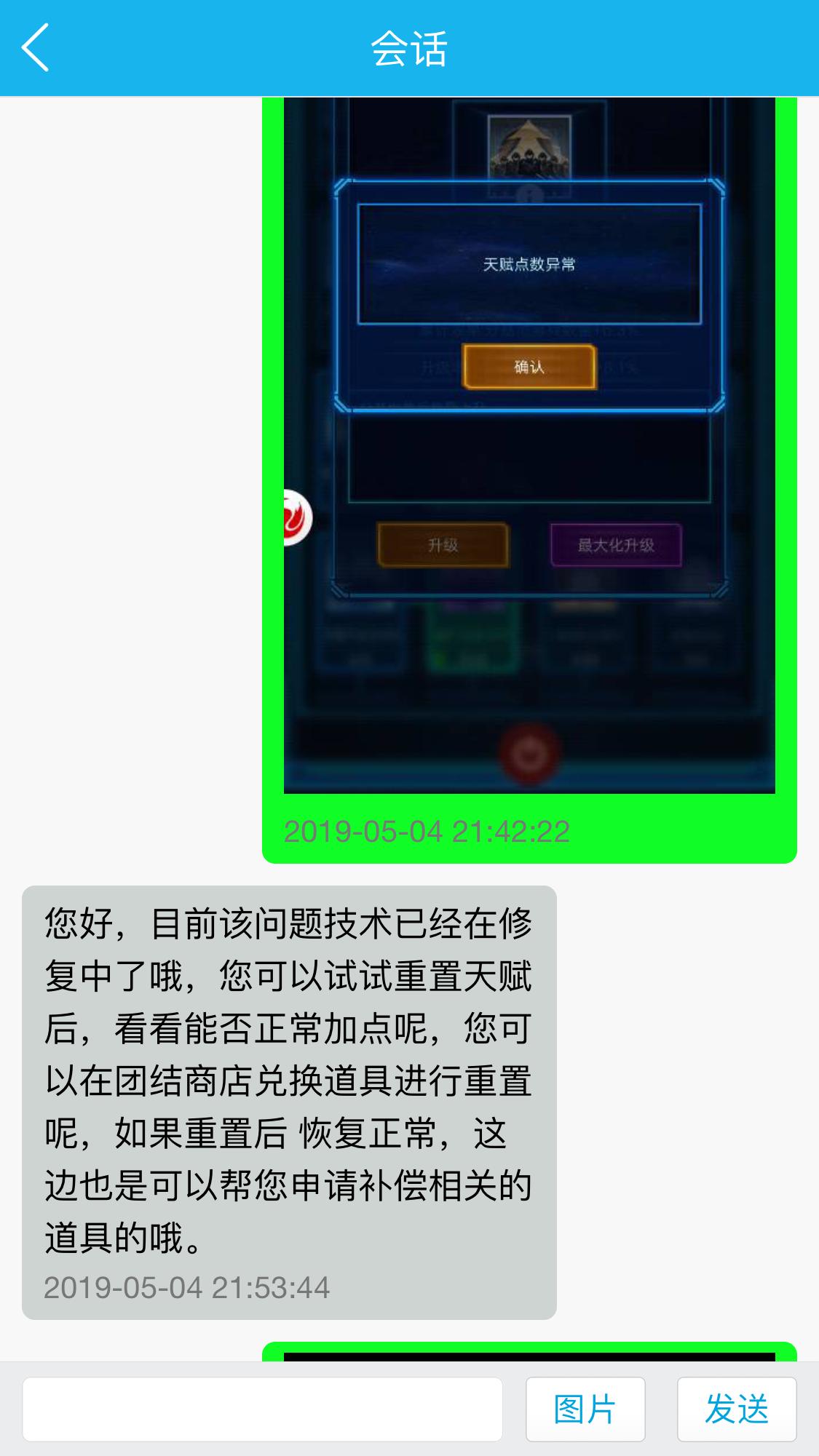 9A04A8B1-2612-4B90-A421-364CA69AA158.png