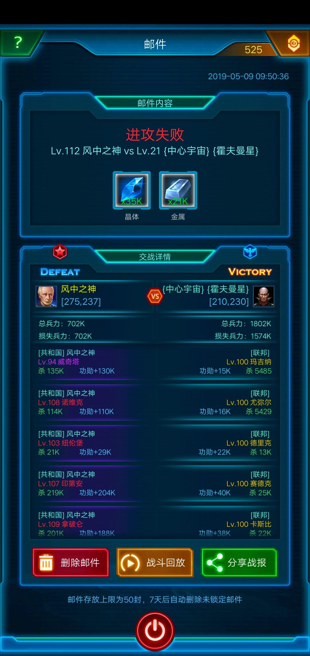 Screenshot_20190509_095129.jpg