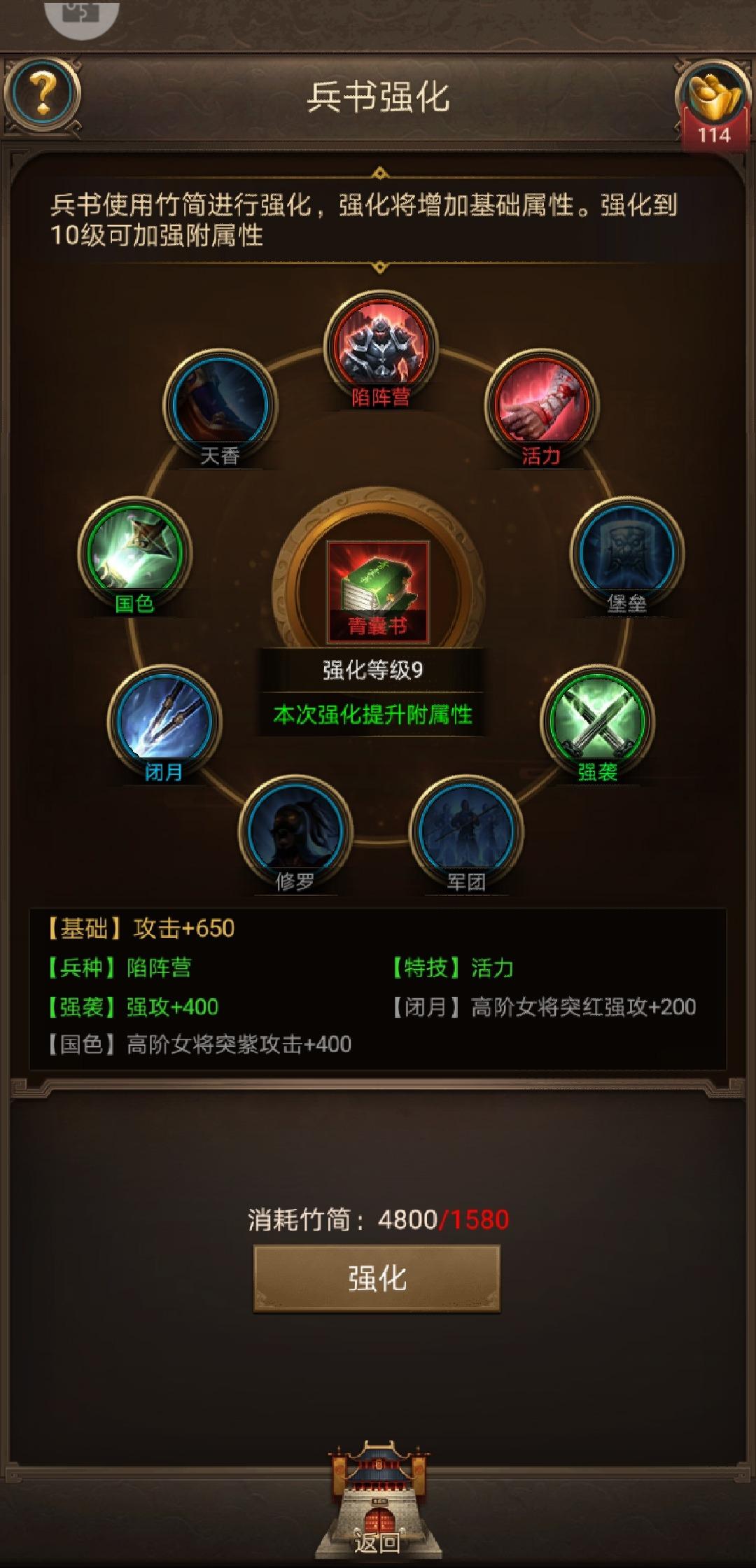 Screenshot_20190516_174510_juedi.tatuyin.rxsg.huawei.jpg