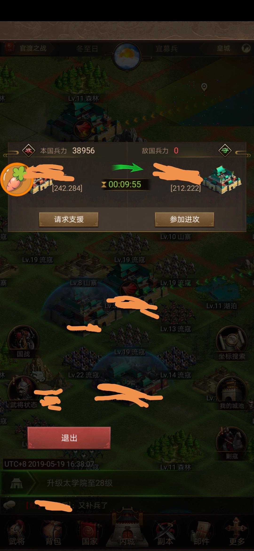 Screenshot_20190519_101953.jpg