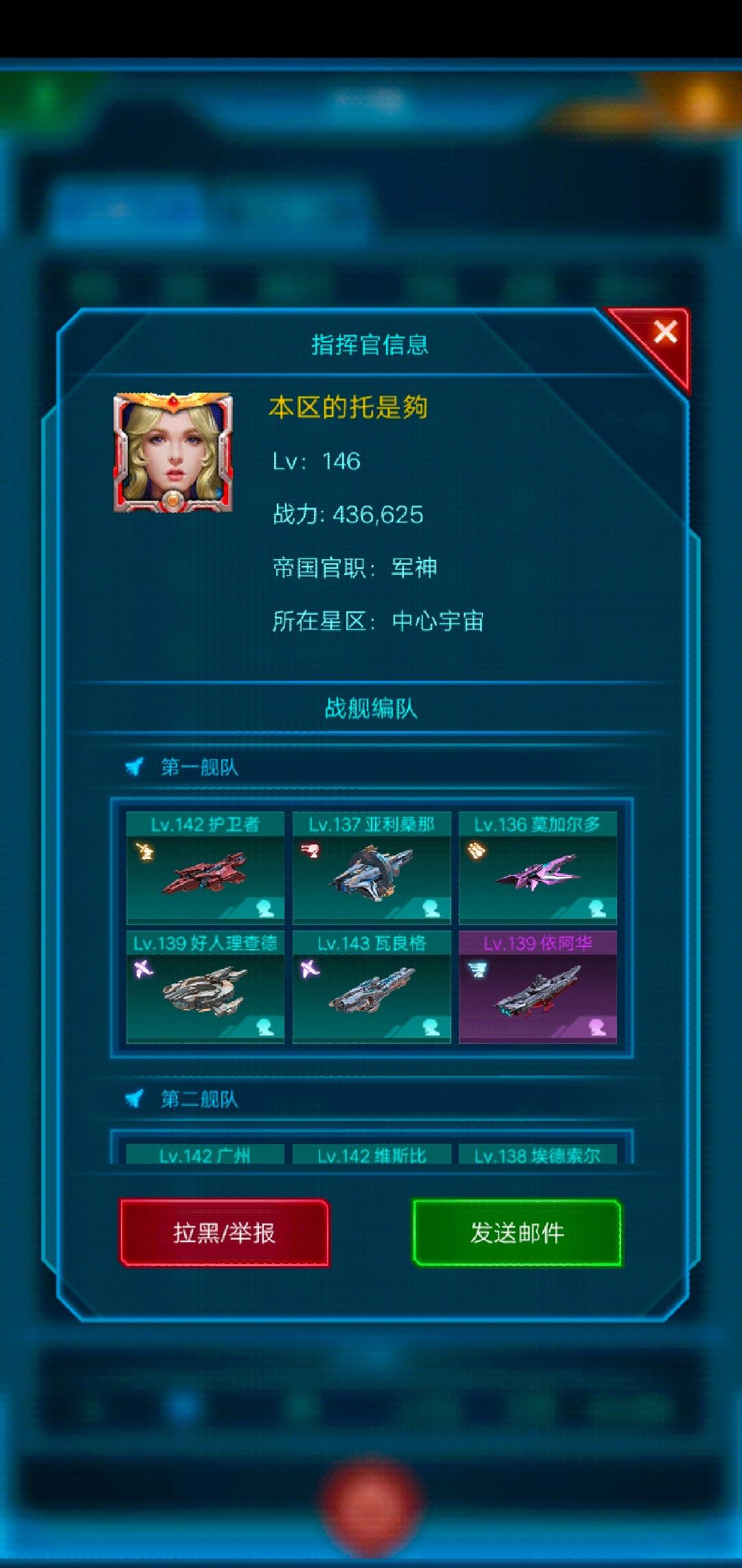 Screenshot_20190525_170907.jpg