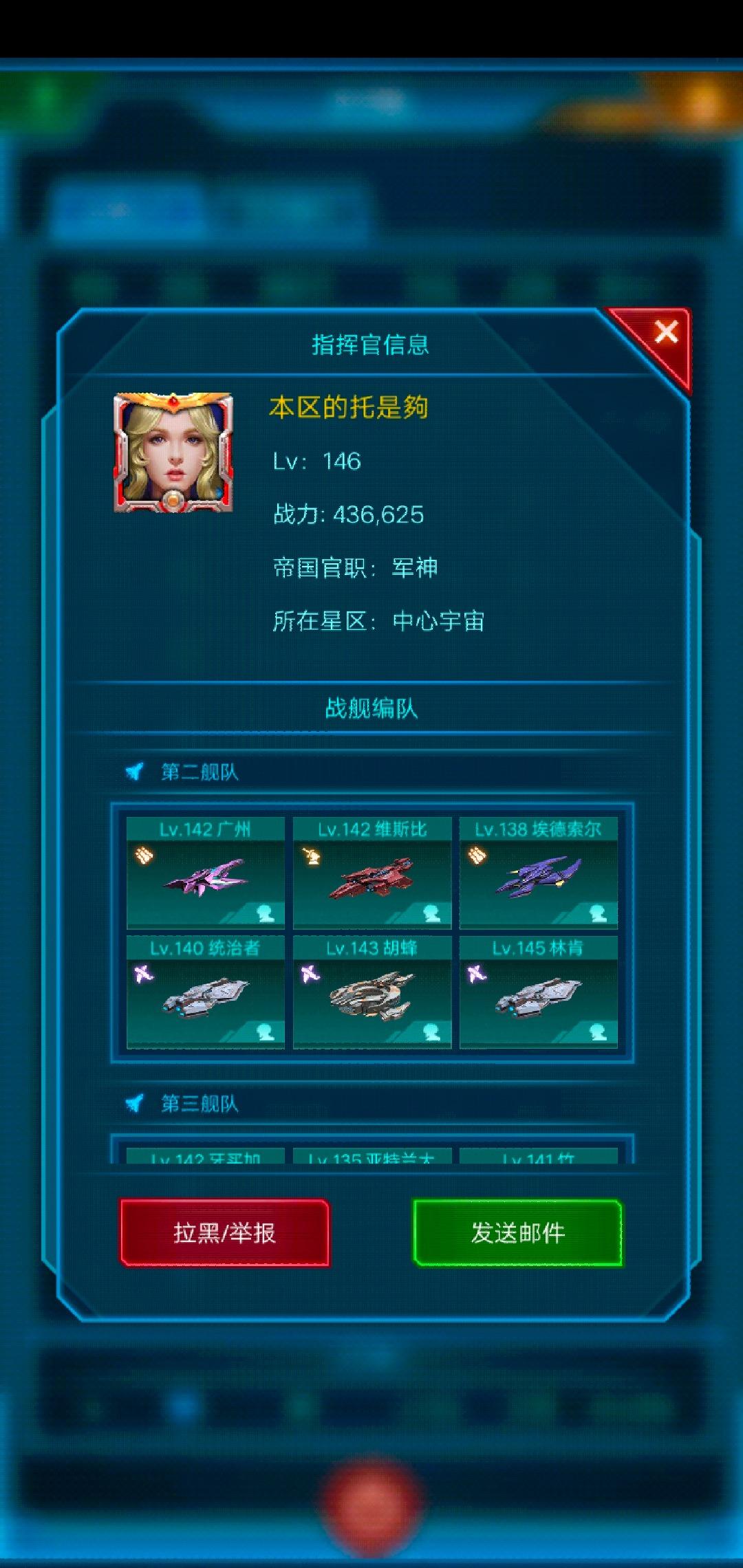 Screenshot_20190525_170913.jpg