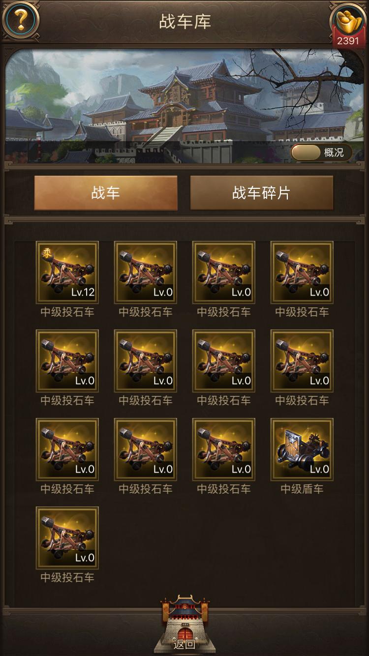 E4041C41-939F-47C4-9D5C-EB7577652312.png