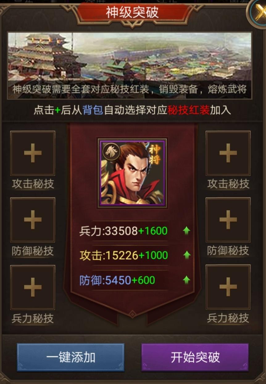 Screenshot_20190531_030210.jpg