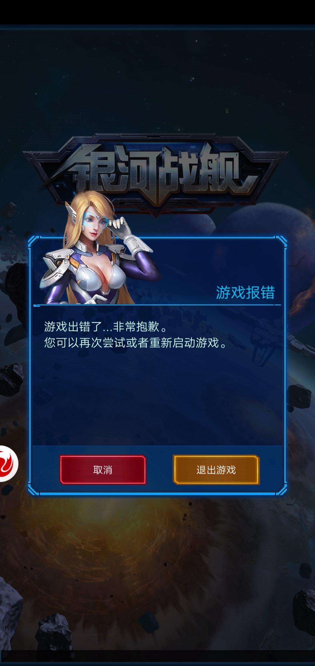 Screenshot_20190601_000850.jpg