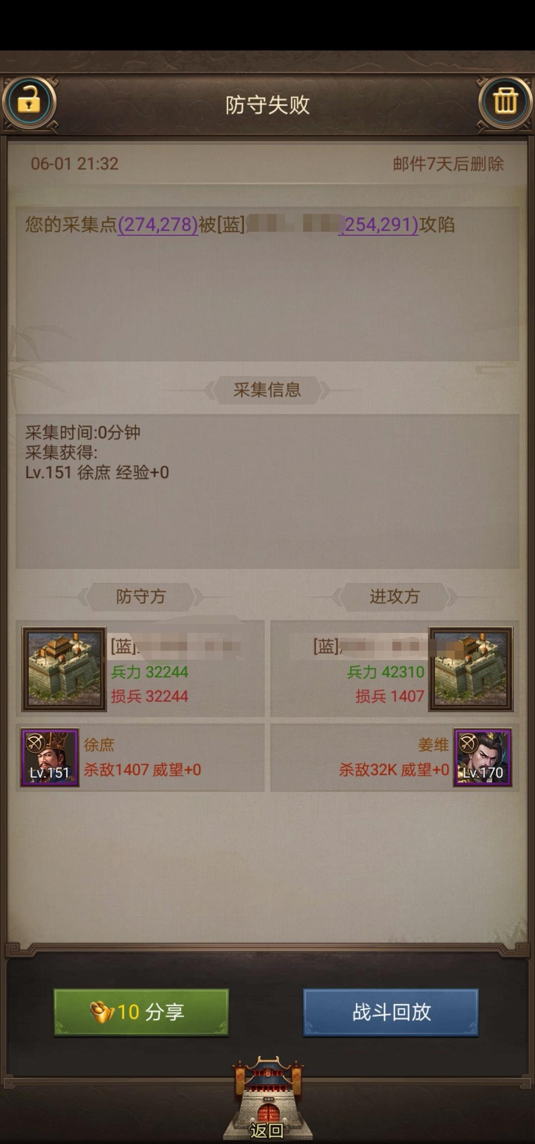 Screenshot_20190601_225059.jpg