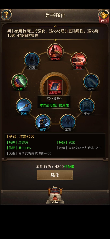 Screenshot_20190604-061635.jpg