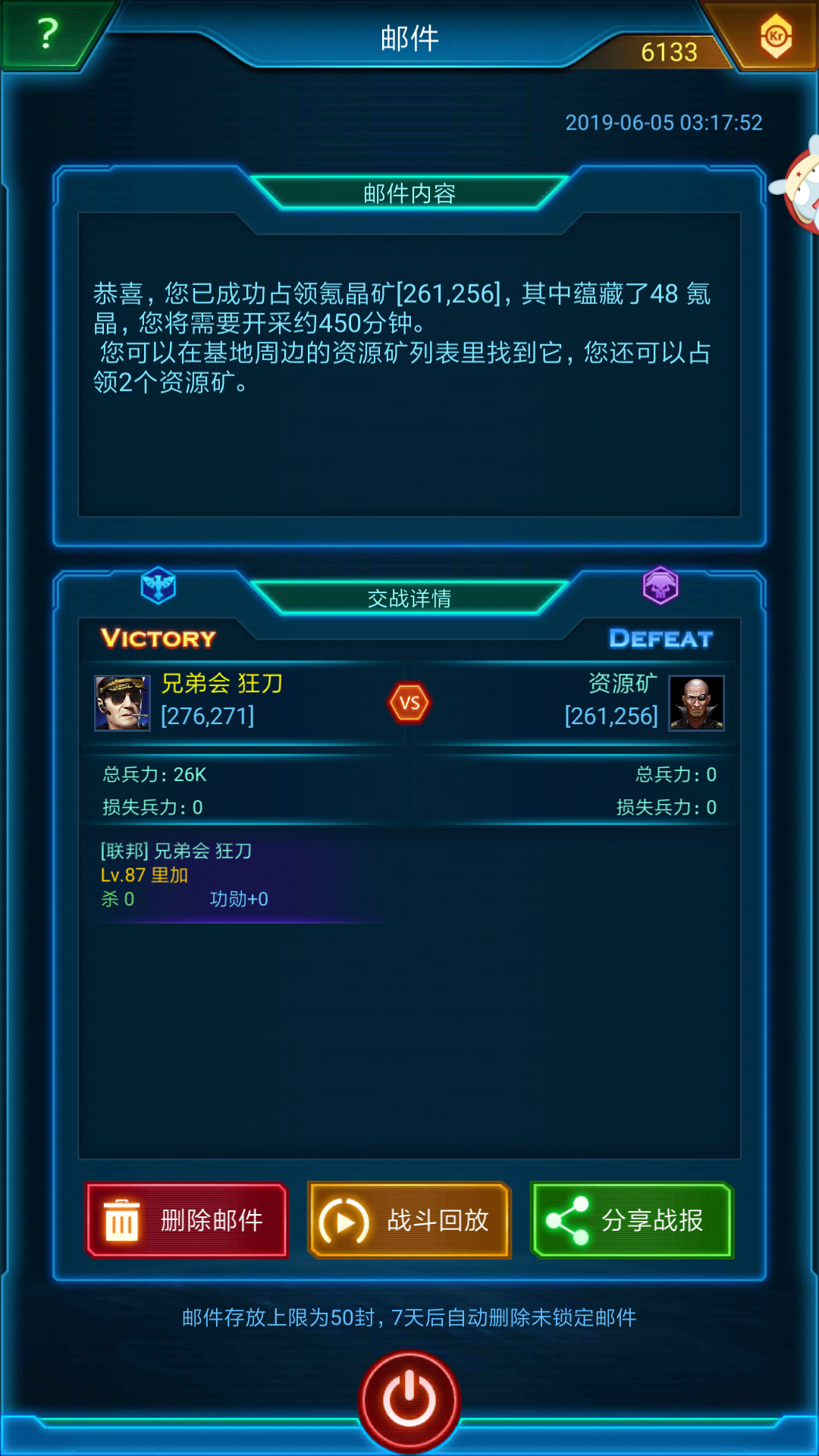 Screenshot_2019-06-05-08-30-09-690_com.tencent.tmgp.p16s.png
