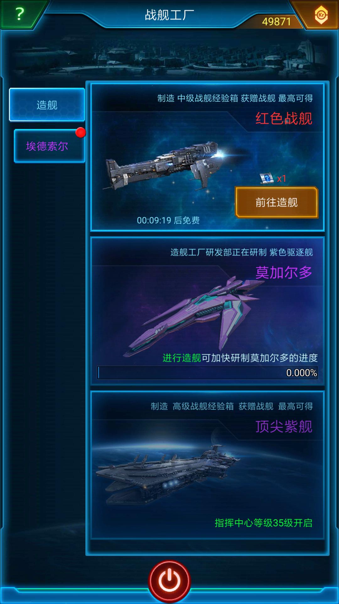 Screenshot_2019-05-31-06-52-54-436_com.tencent.tmgp.p16s.png