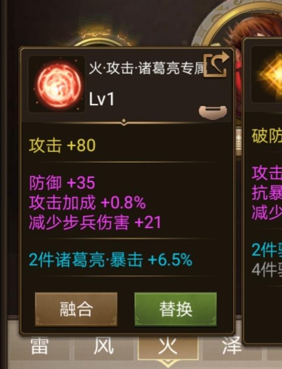 Screenshot_20190605_200738.jpg