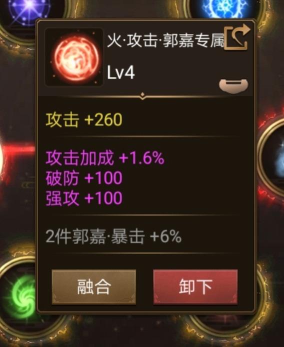 Screenshot_20190605_200711.jpg