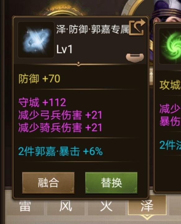 Screenshot_20190605_200625.jpg