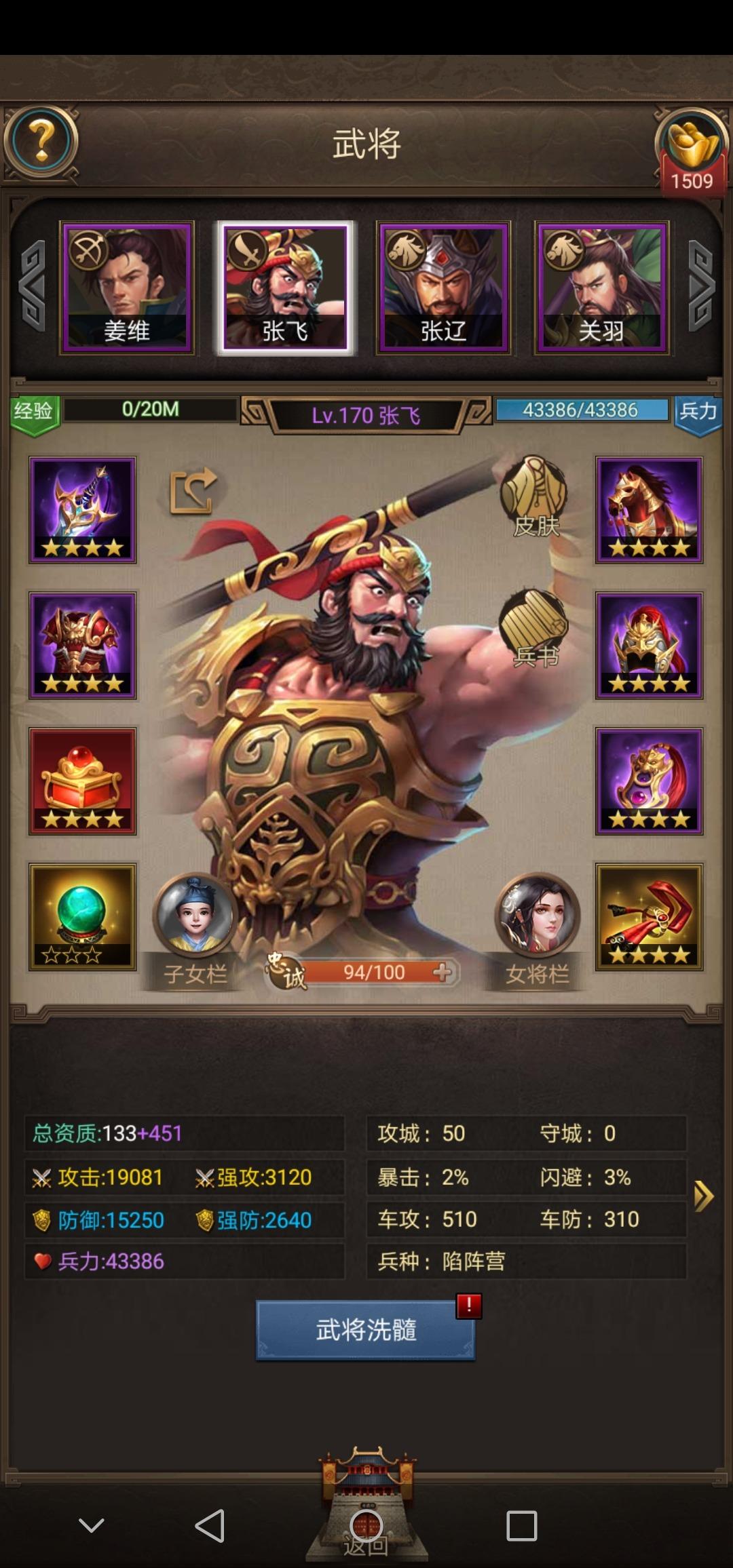 Screenshot_20190605_065624_com.tencent.tmgp.ztsg.tiandimeng.jpg