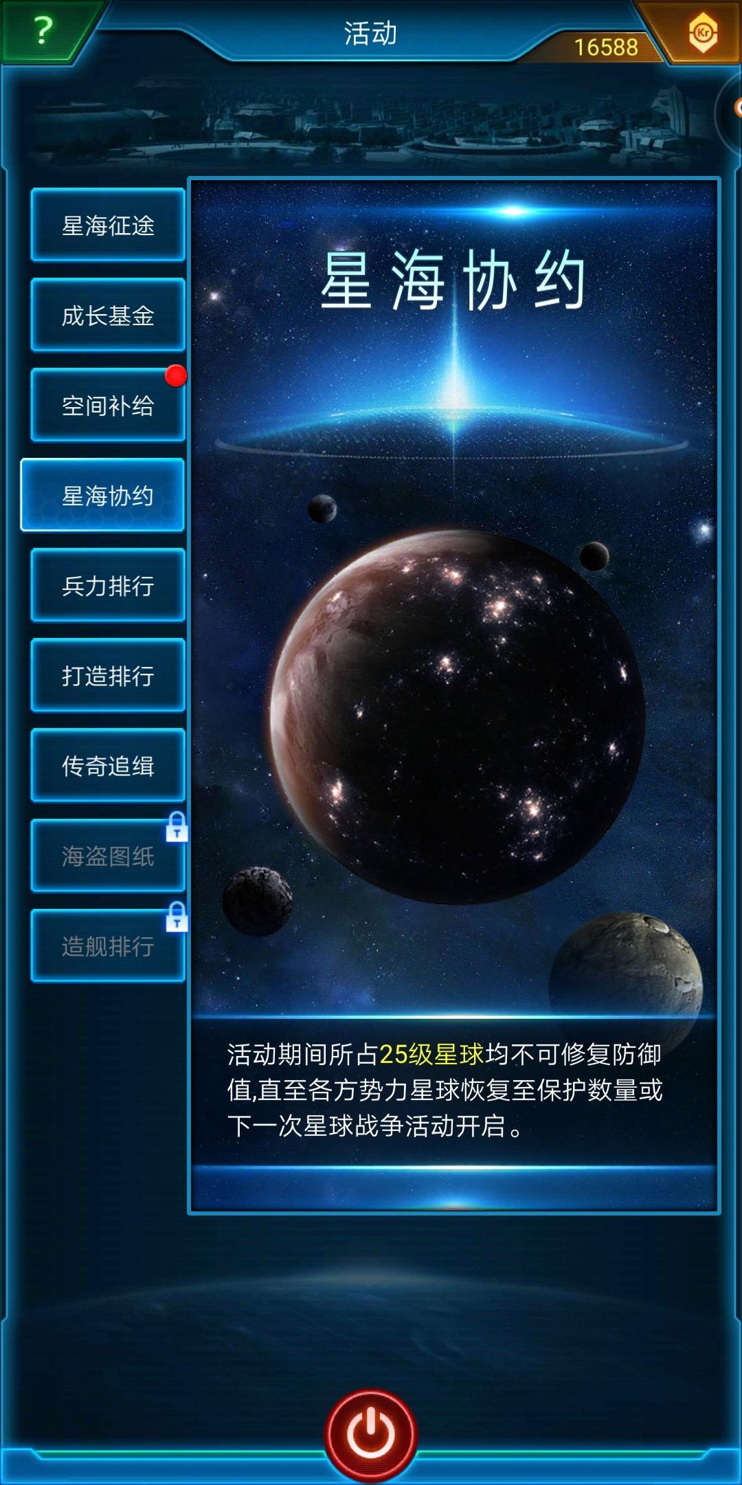 Screenshot_20190606_192354_com.jedigames.p16s.aligames.jpg
