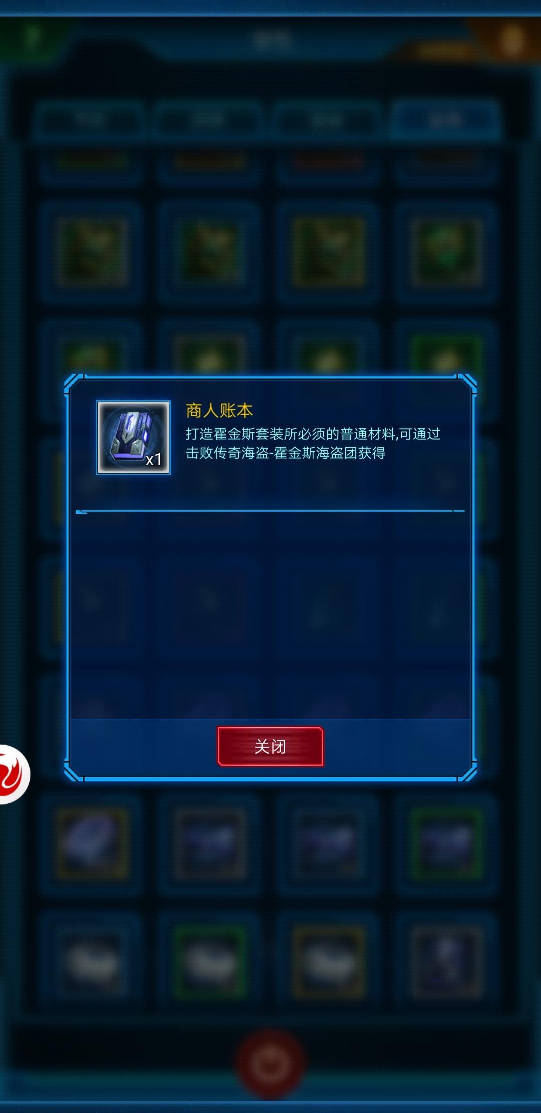 Screenshot_20190607_103205_com.jedigames.p16s.luobo.jpg