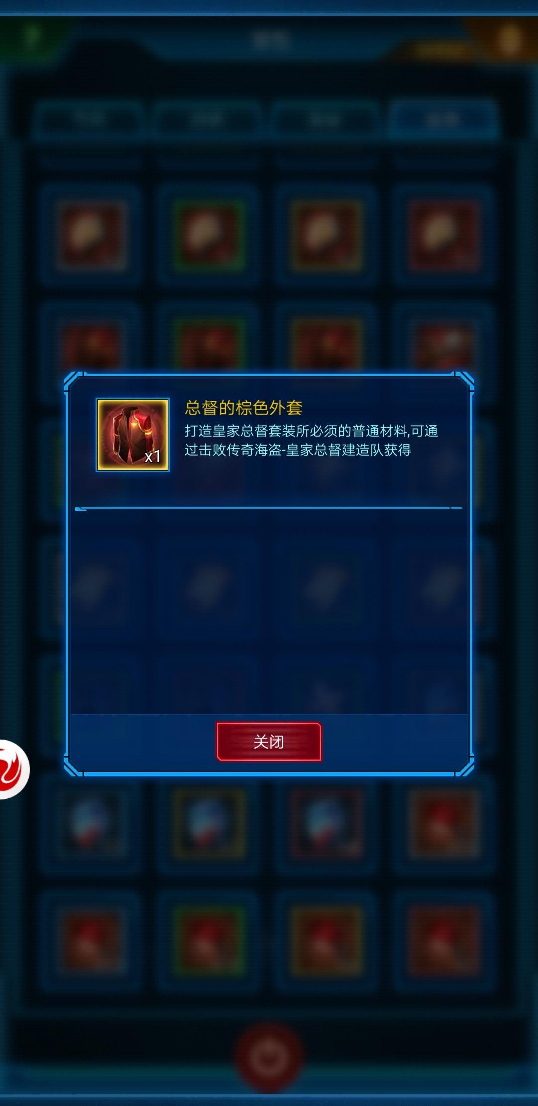 Screenshot_20190607_103114_com.jedigames.p16s.luobo.jpg
