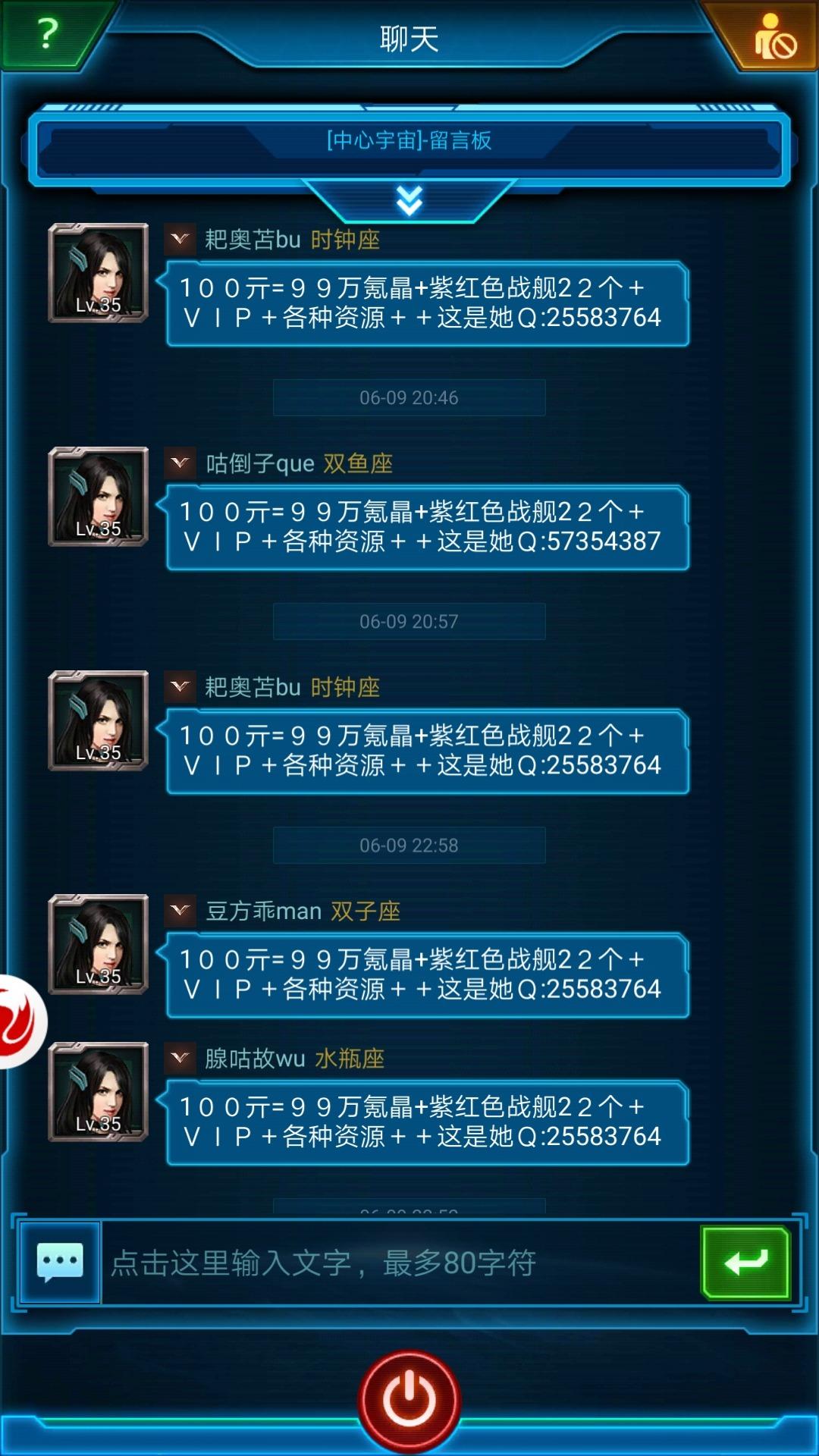 Screenshot_20190610_154554_com.jedigames.p16s.luobo.jpg