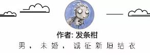 QQ截图20190610194314.png