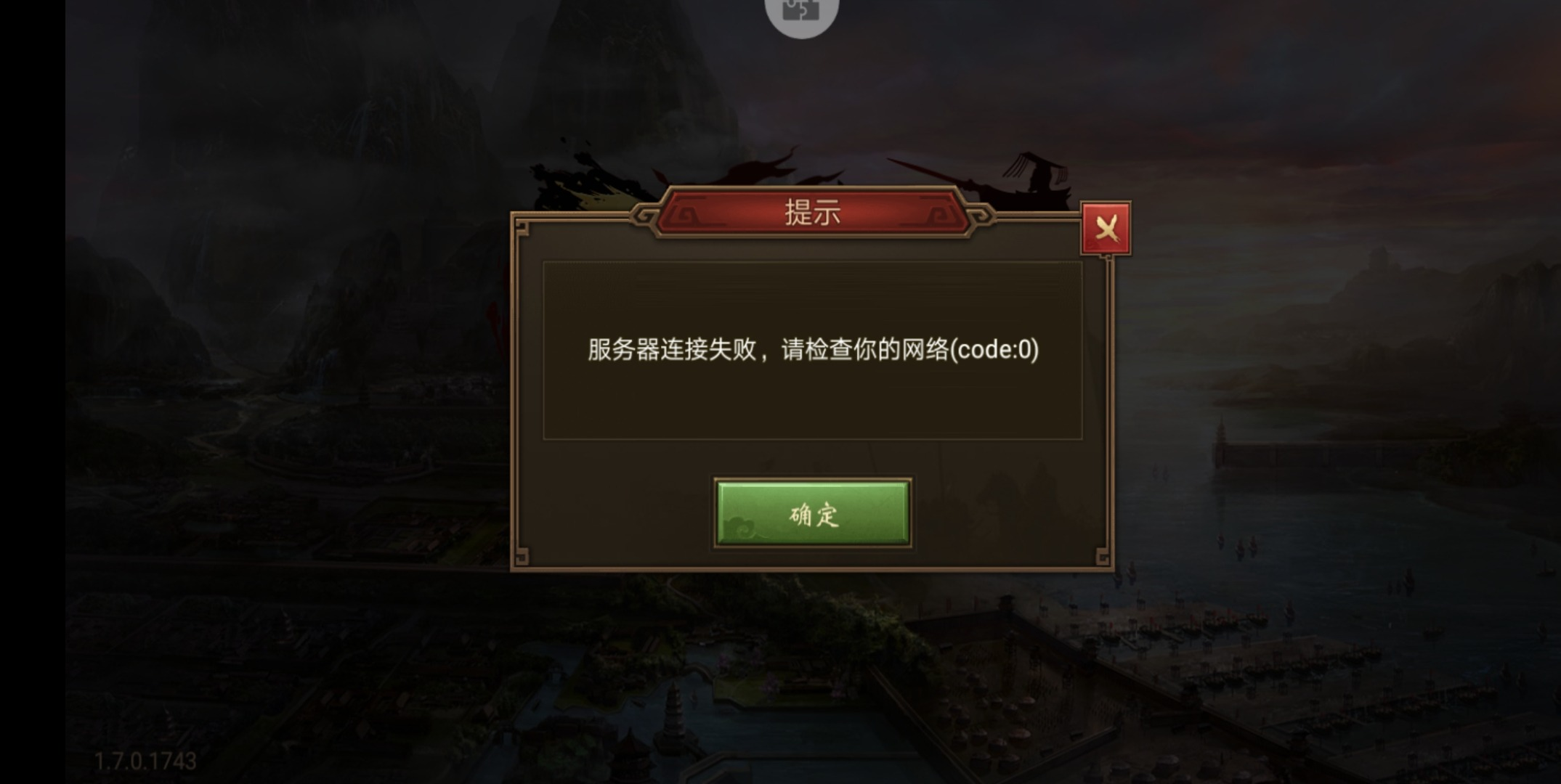 Screenshot_20190612-085017.jpg