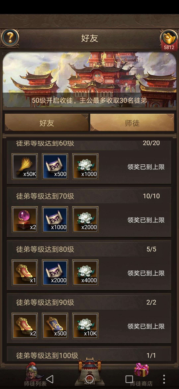 Screenshot_20190612-180214.jpg