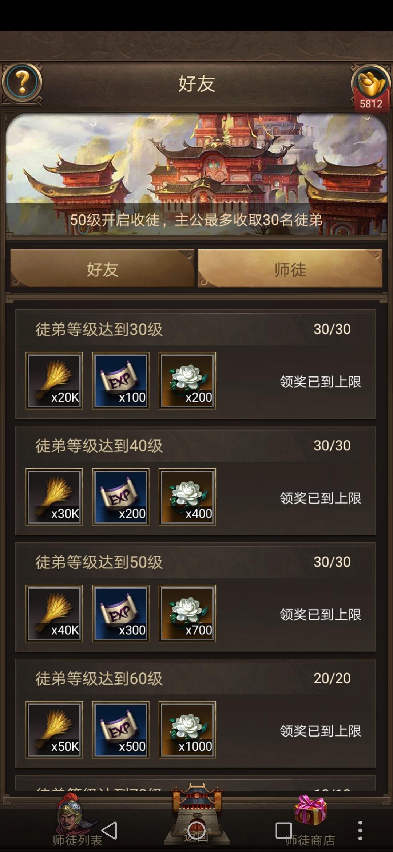 Screenshot_20190612-180200.jpg