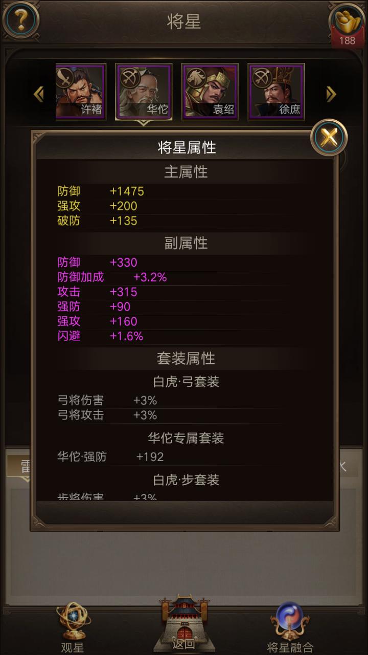 Screenshot_2019-06-13-10-47-00-14.png