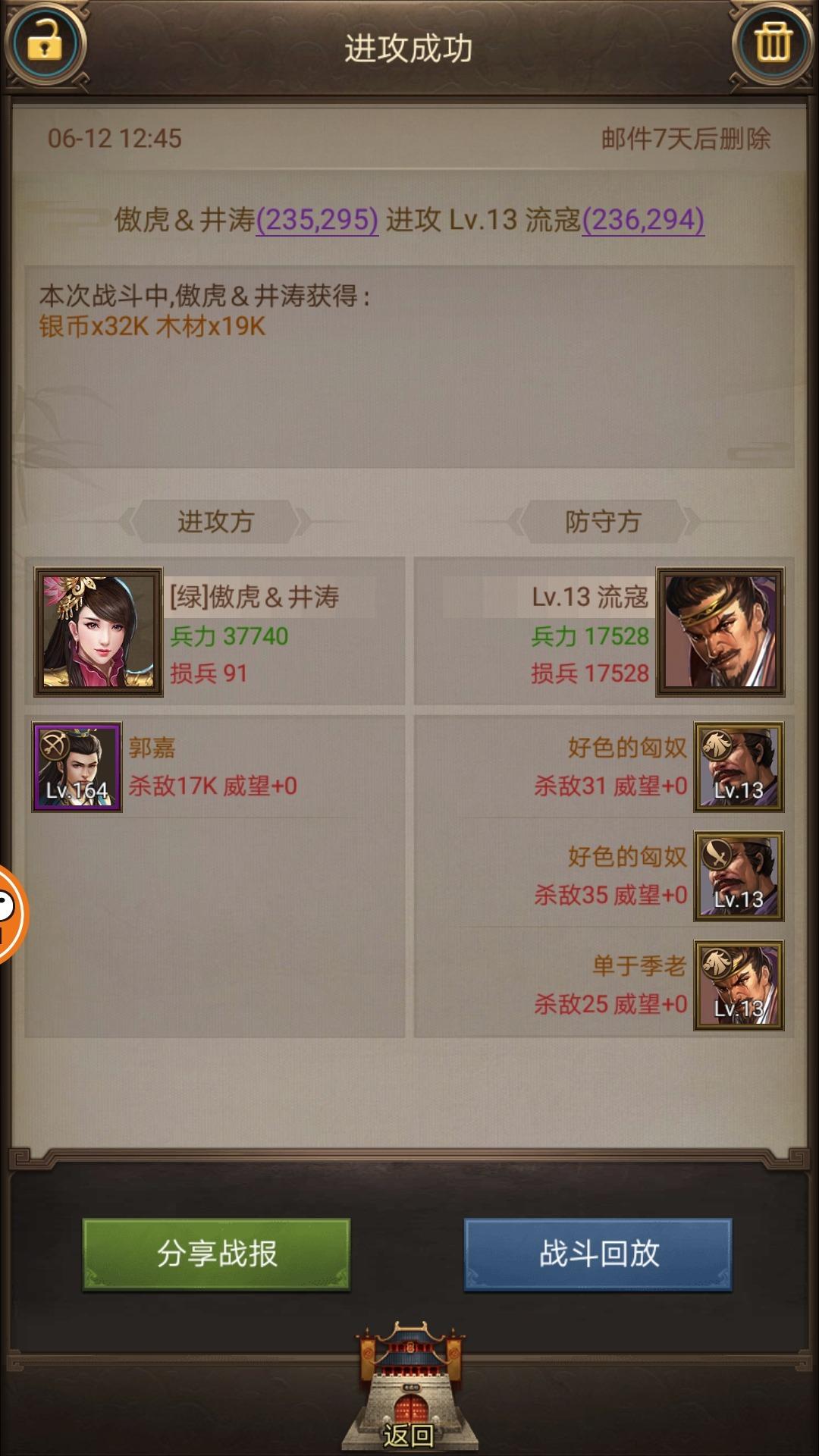 Screenshot_20190612-124634.jpg