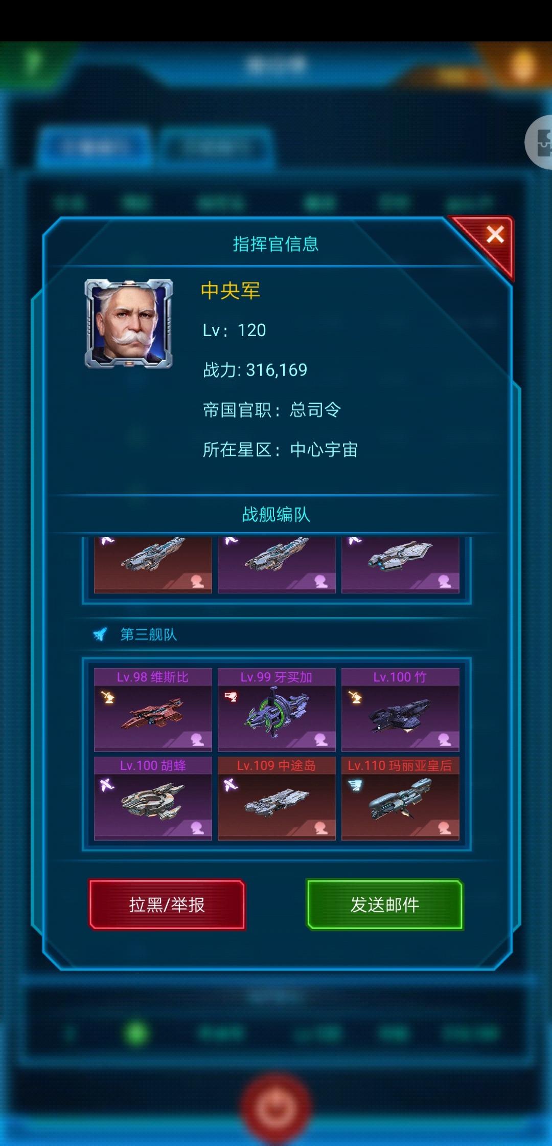 Screenshot_20190614_074046_com.jedigames.p16s.huawei.jpg