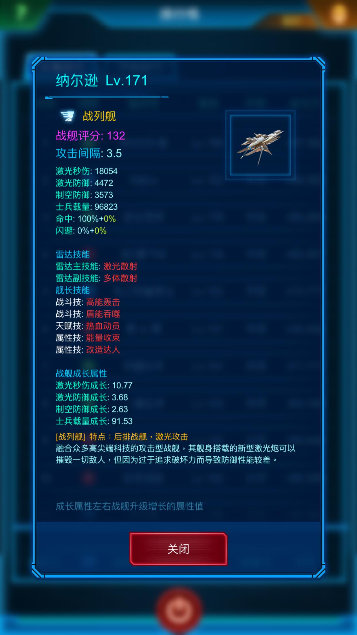 1D42684B-29AB-4953-AE91-283BA5DCF71E.png