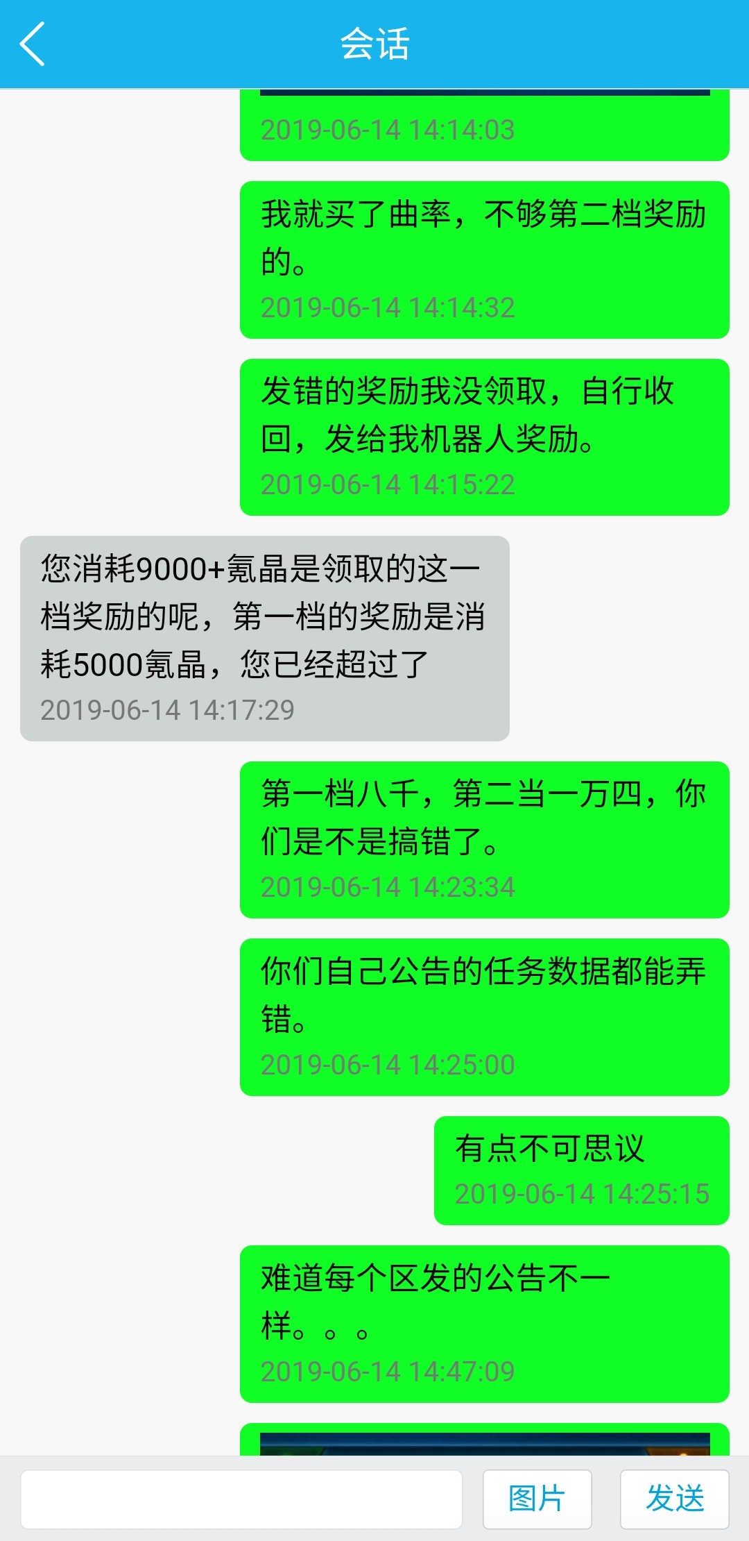 Screenshot_20190614_145754_com.jedigames.p16s.luobo.jpg