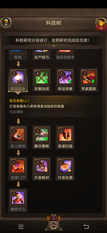 Screenshot_20190615_213905.jpg