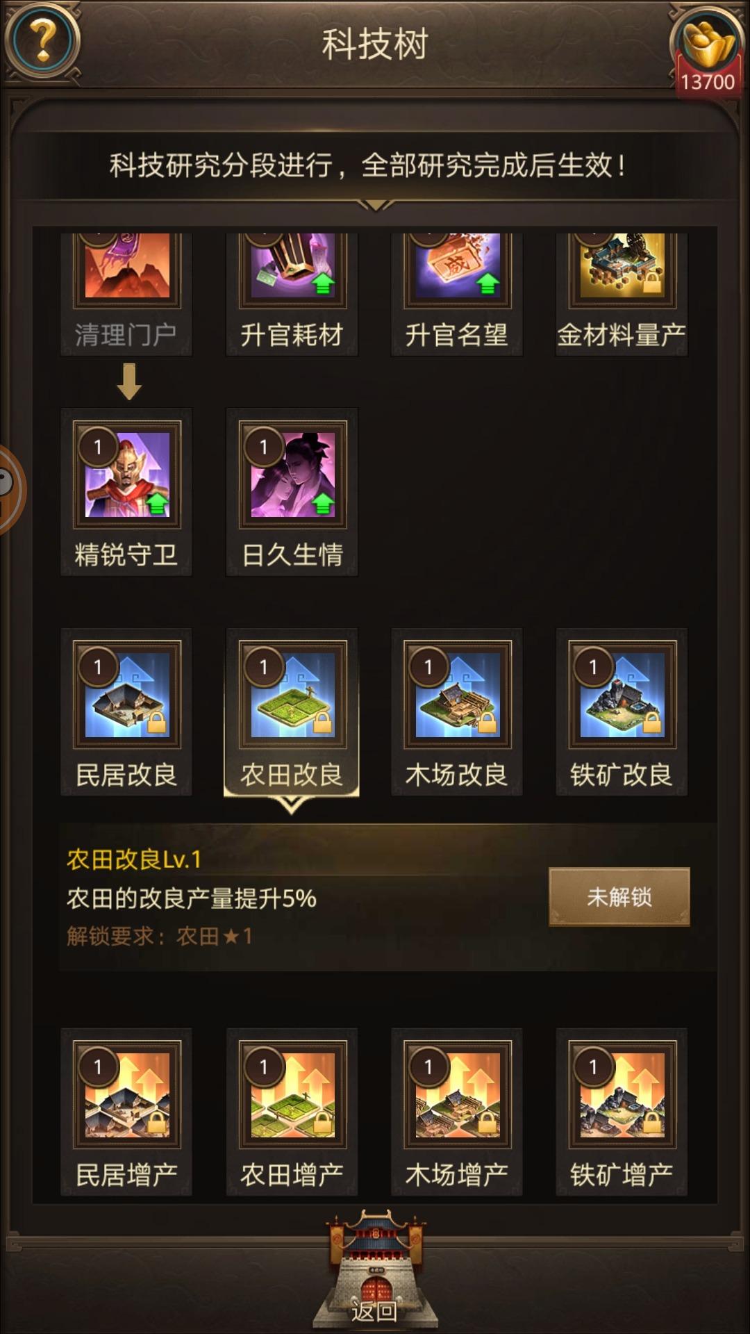 Screenshot_20190618-144104.jpg