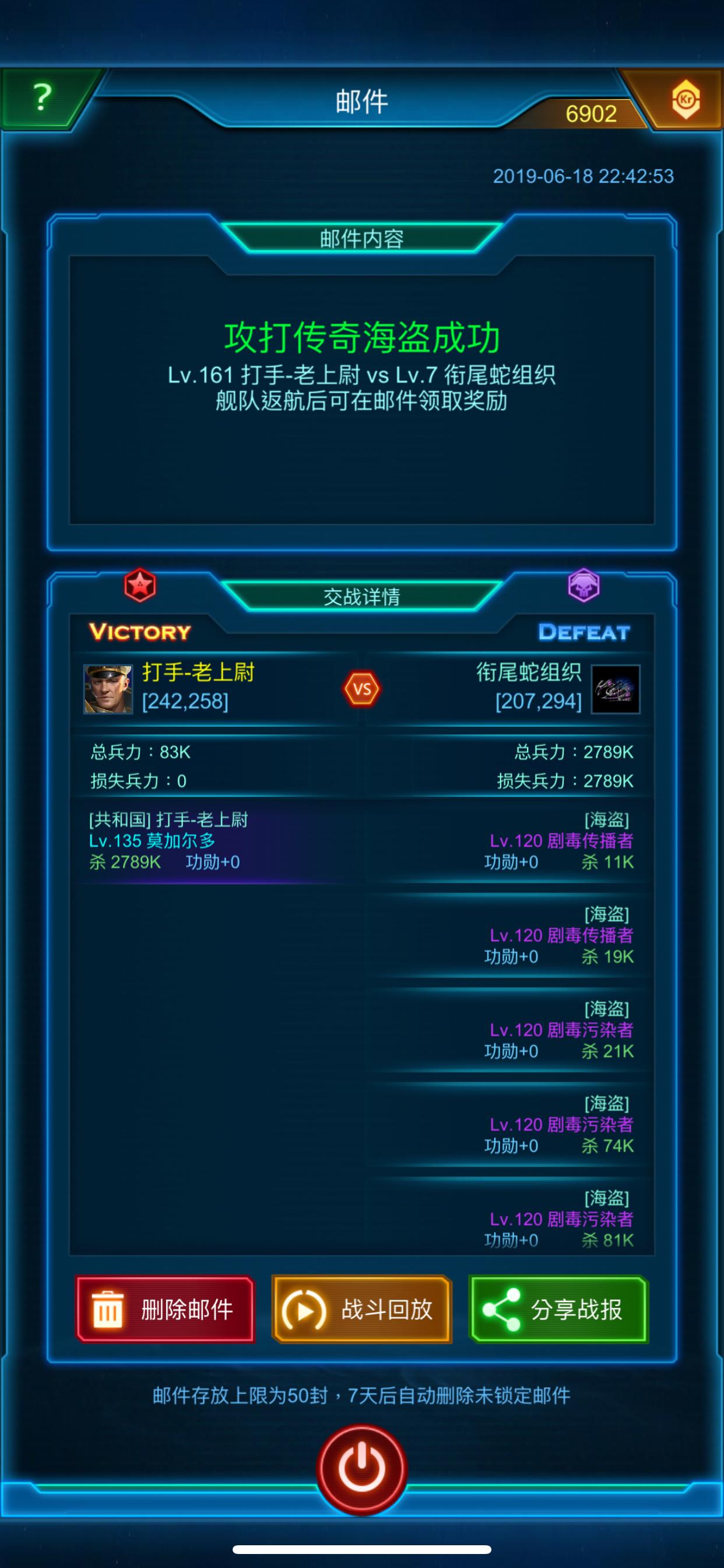 C937D8FC-FA0D-4423-9968-0EF6917C89D1.png