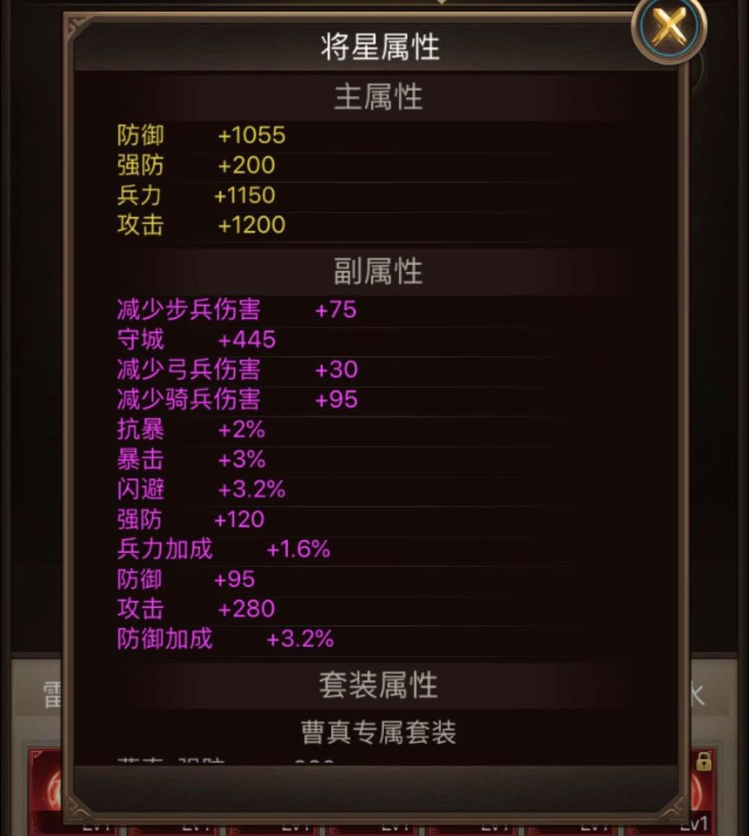 AAAD6C38-3963-4379-93C3-218F7423C9C6.jpeg