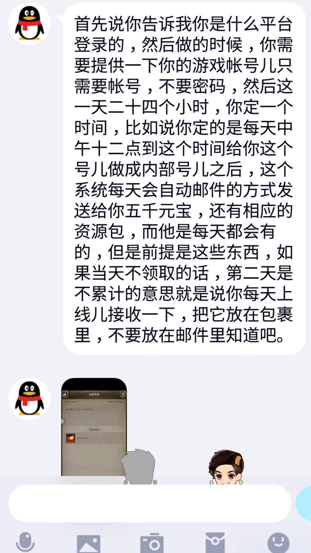 Screenshot_20190620-133907.jpg