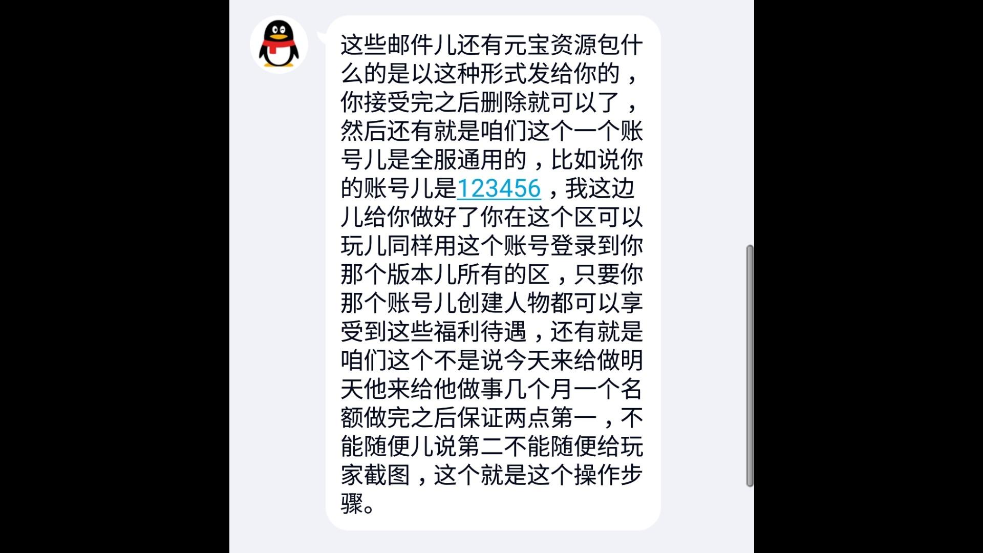 Screenshot_20190620-134006.jpg