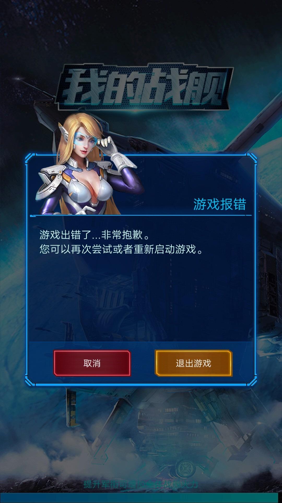 Screenshot_2019_0620_160612.jpg