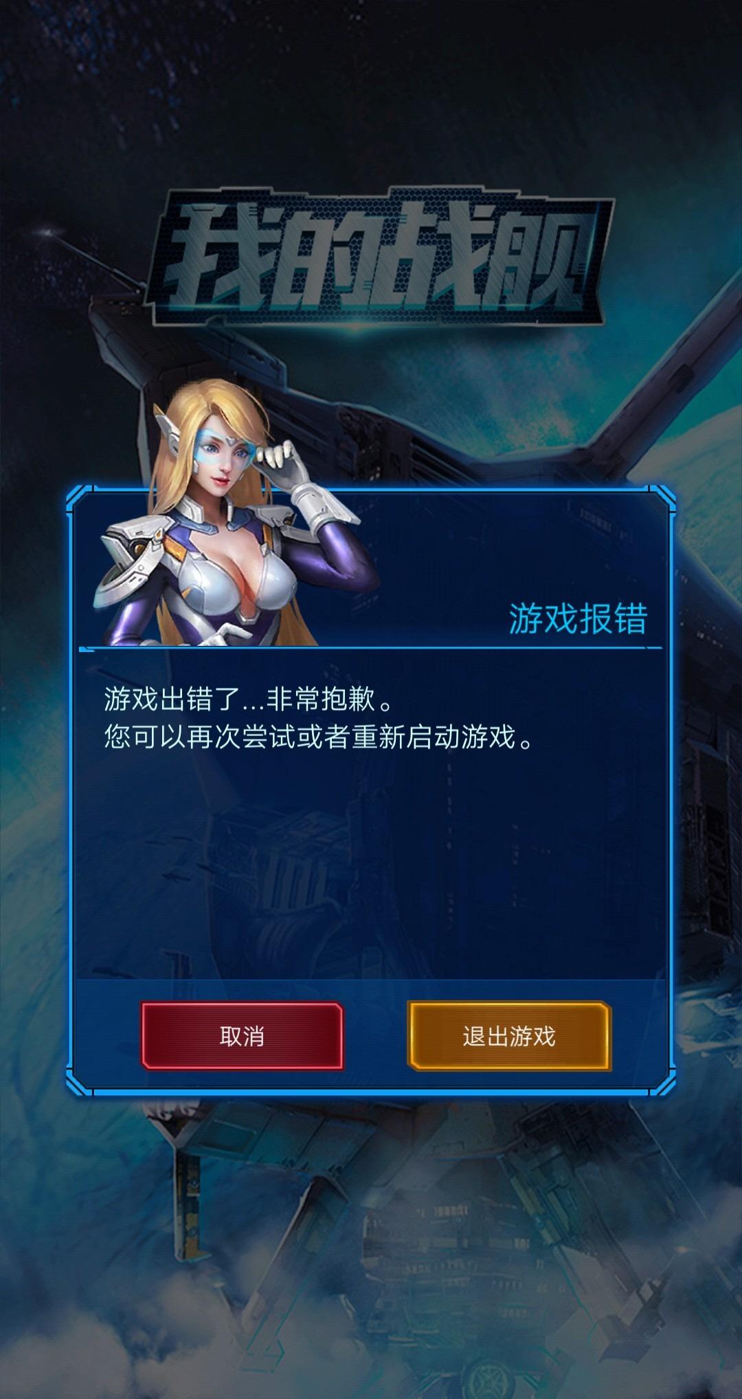 Screenshot_2019_0620_192300.jpg