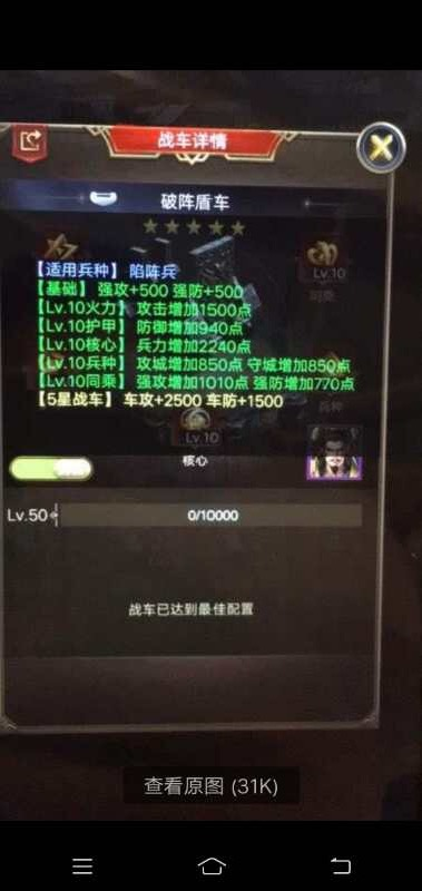 D400CF0D-D1A1-4EC2-84E0-A2B3755A2C5A.jpeg