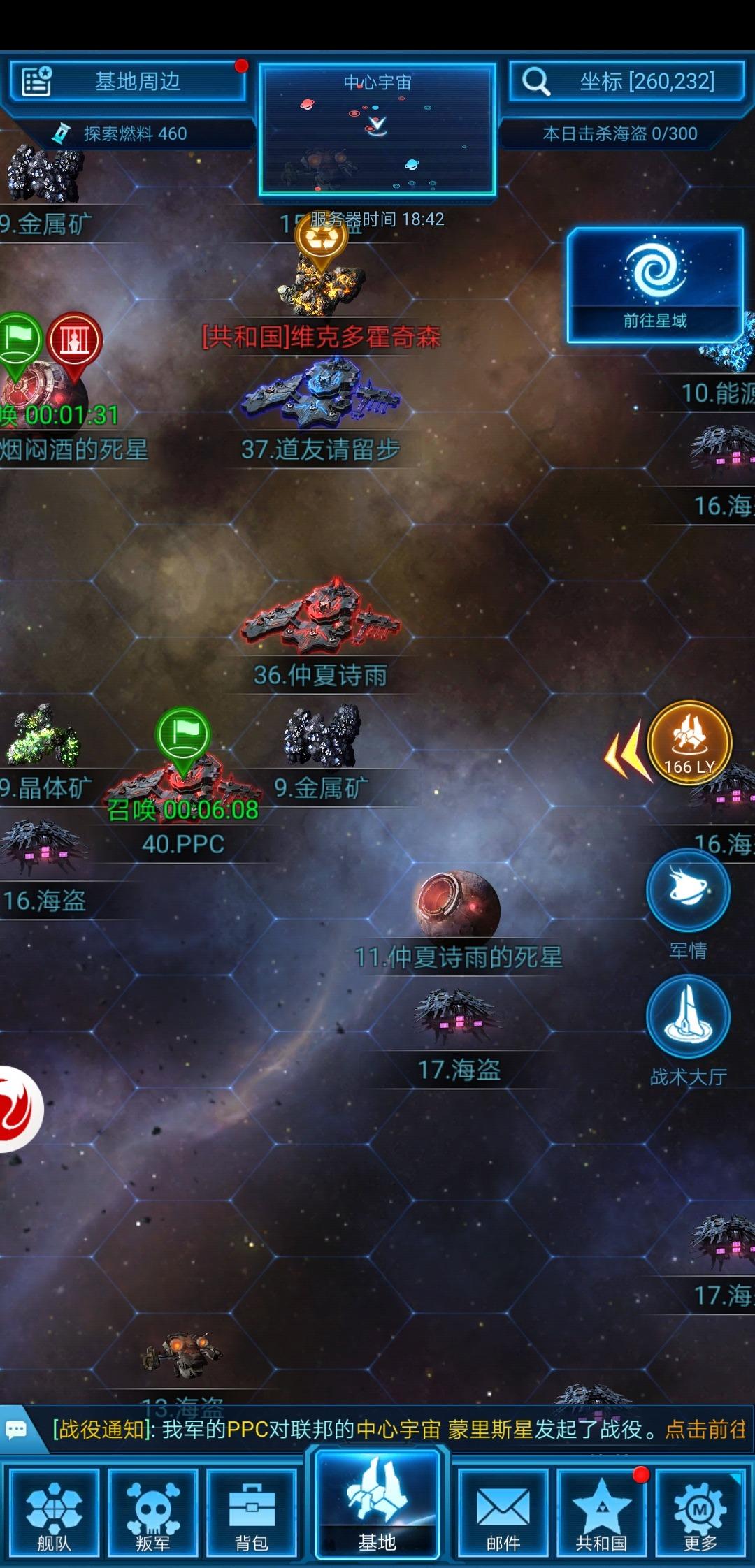 Screenshot_20190624_184250_com.jedigames.p16s.luobo.jpg