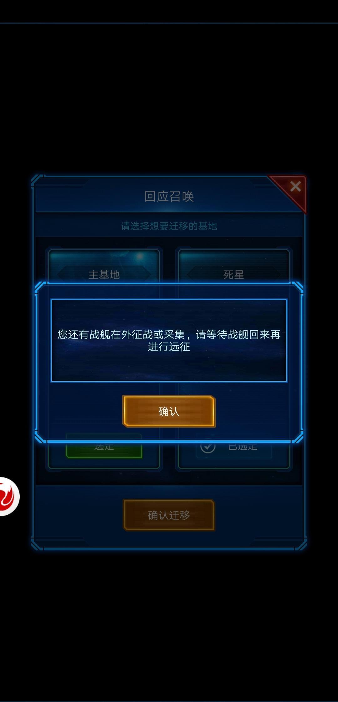 Screenshot_20190624_184138_com.jedigames.p16s.luobo.jpg