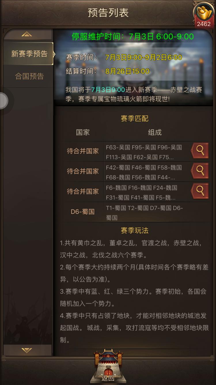 815D5600-249A-41FC-85D4-A8AC85FC190F.png