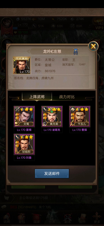 Screenshot_20190630_223648.jpg