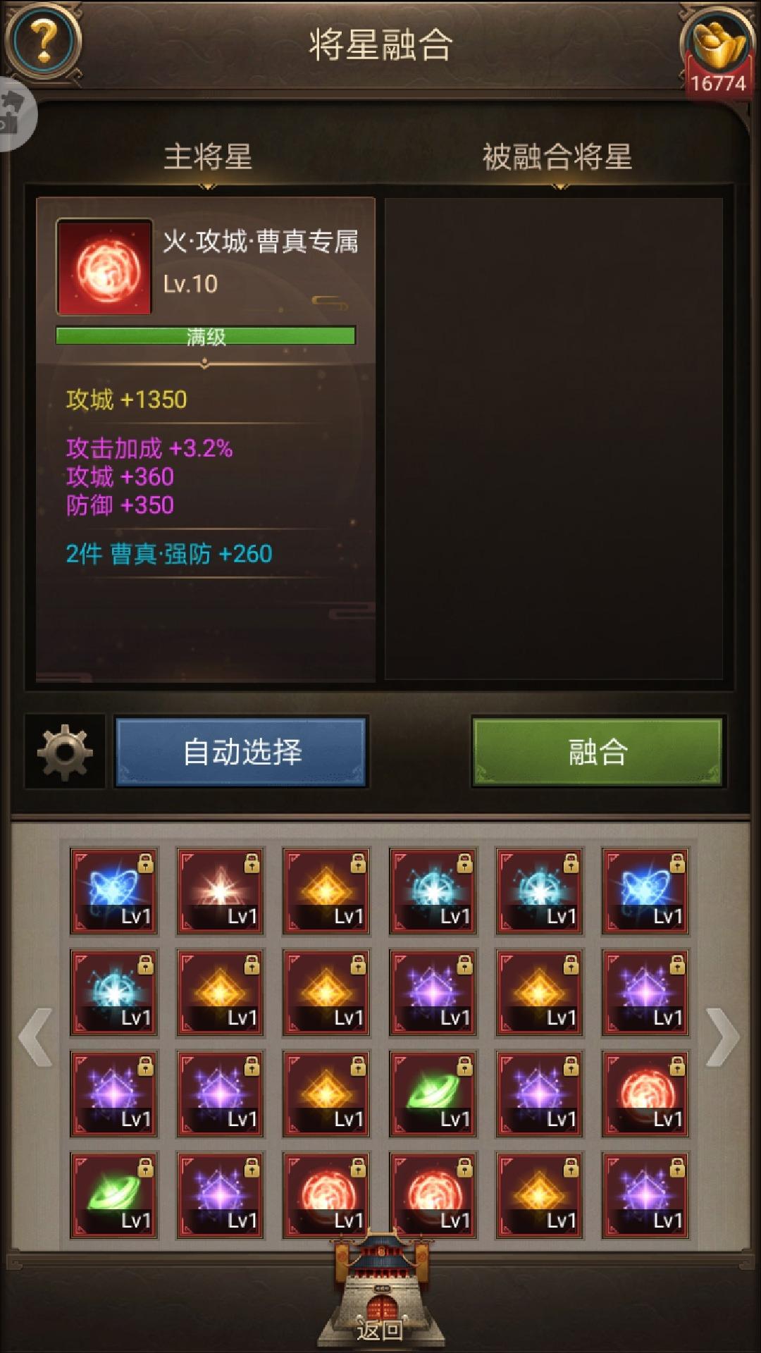 Screenshot_20190701_213351_juedi.tatuyin.rxsg.huawei.jpg