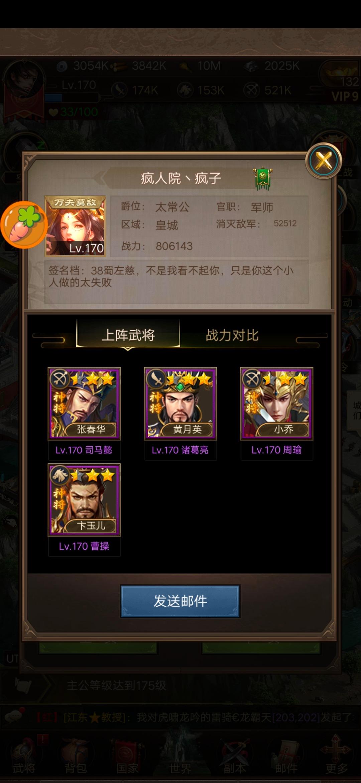 Screenshot_20190701_235915.jpg