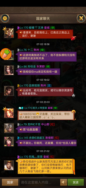 Screenshot_20190703_234841.jpg