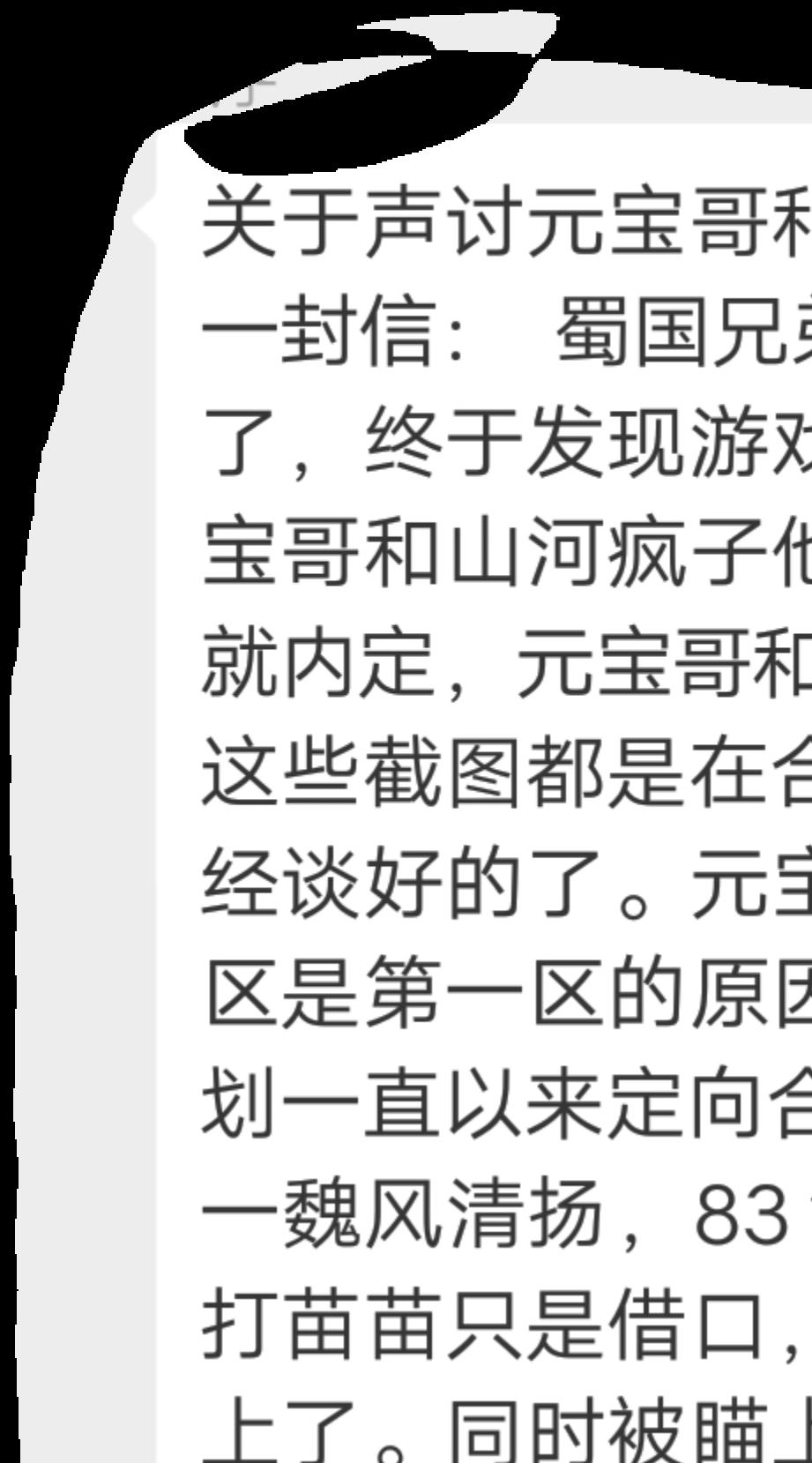 Screenshot_2019_0703_172513.png